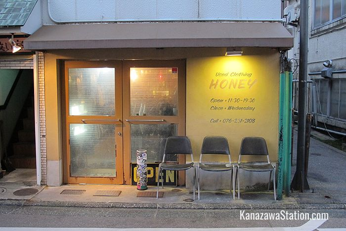 Honey sells men's casual clothing, often with a biker theme