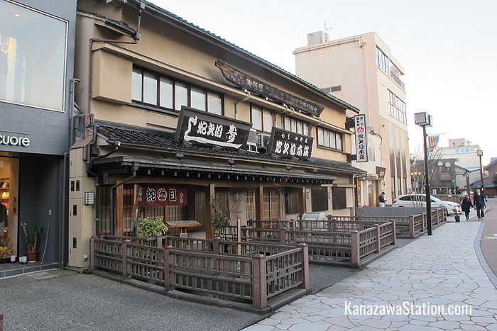 Janome-zushi: a very traditional sushi restaurant