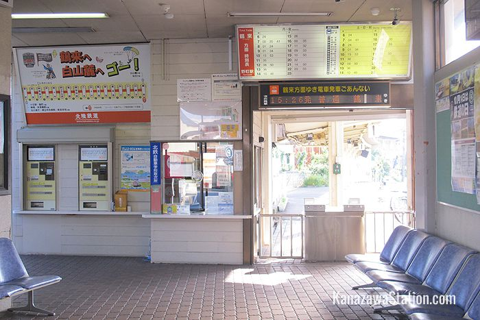 Nomachi Station interior