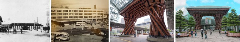 The History of Kanazawa Station