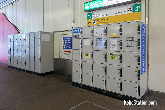 Key lockers in the passage close to the East Ticket Gates