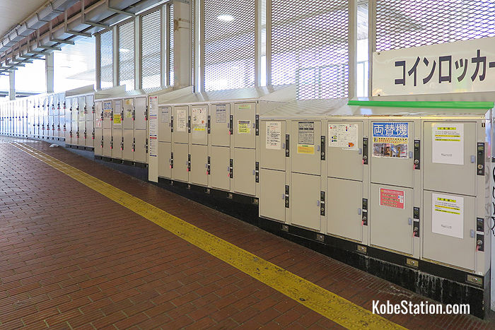 These key lockers are close to the steps that lead down to Hanshin Kobe-Sannomiya Station