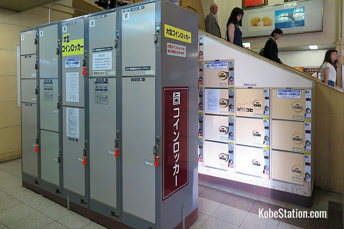 Lockers at the Hankyu station's West Entrance