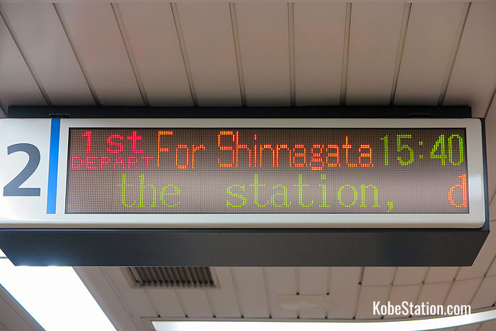 Departure information at Sannomiya-Hanadokeimae Station