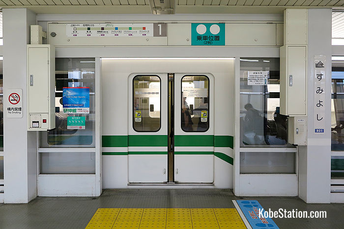 Rokko Liner platforms have safety gates that only open when the train has arrived