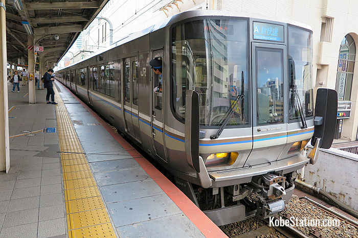 A Special Rapid Service bound for Himeji at JR Sannomiya Station in Kobe