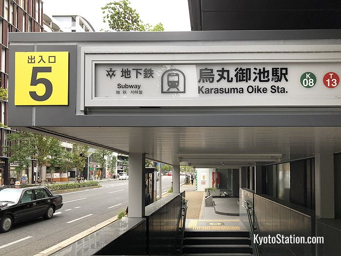 Karasuma Oike is the interchange station for Kyoto's two subway lines