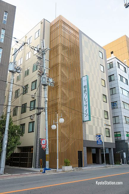Sotetsu Fresa Inn Kyoto-Hachijoguchi is located in quiet street close to Kyoto Station