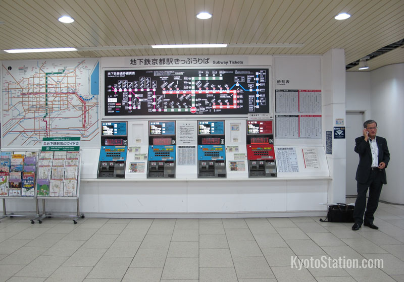 Ticket machines for the Kyoto Municipal Subway at Kyoto Station