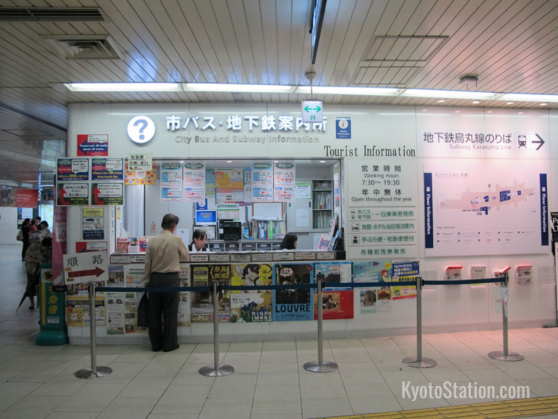 Information on the subway and buses is available by Kyoto Station's subway entrance