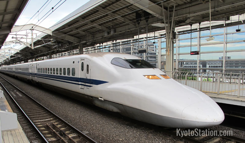 Tokaido Shinkansen train at Kyoto Station