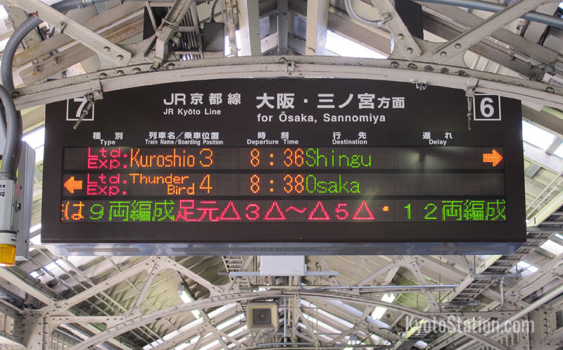 Only one service from Kyoto Station goes all the way to Shingu