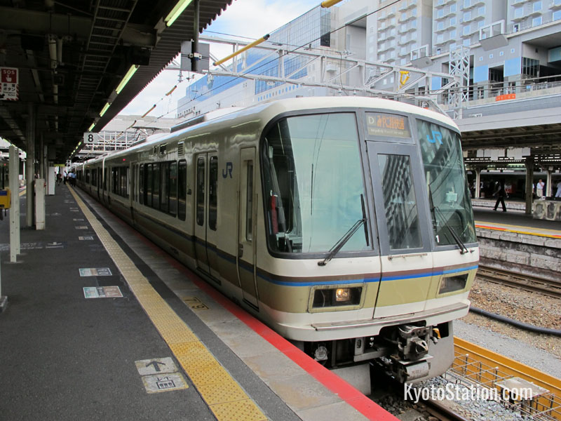 The Miyakoji Rapid train for Nara