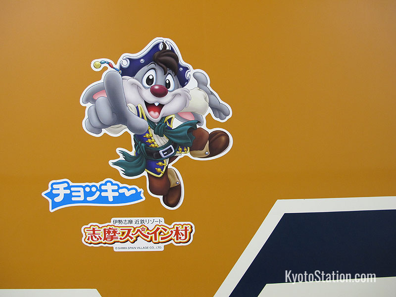 Trains bound for Kashikojima are emblazoned with characters from the Shima Spain Village