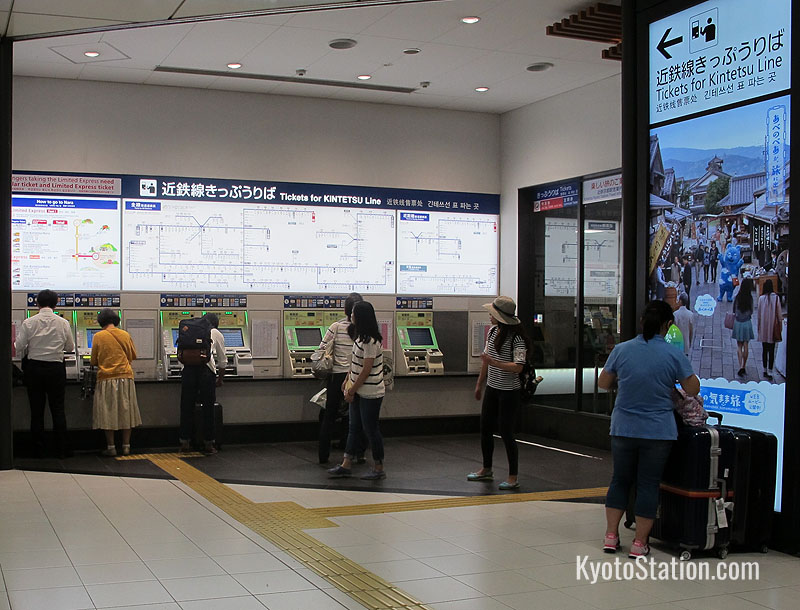 Ticket Machines at Kintetsu Kyoto Station