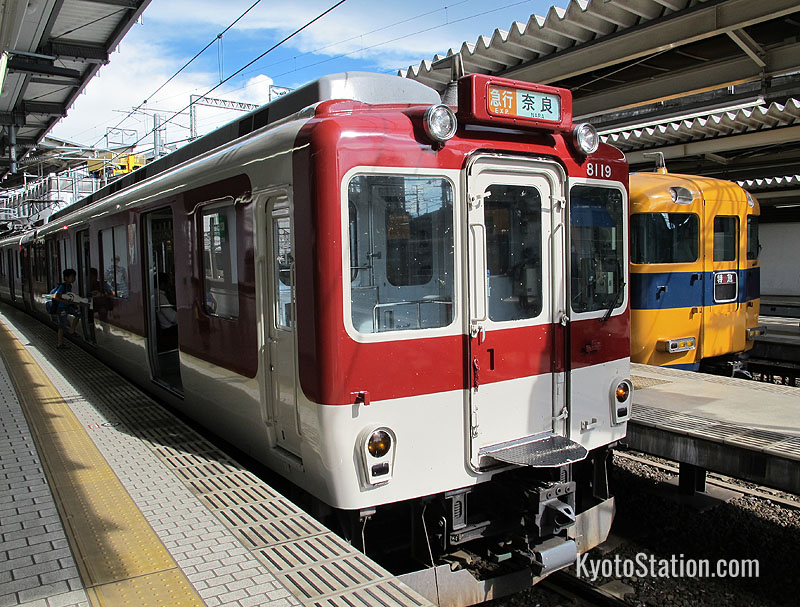 Kintetsu Trains at Kyoto Station