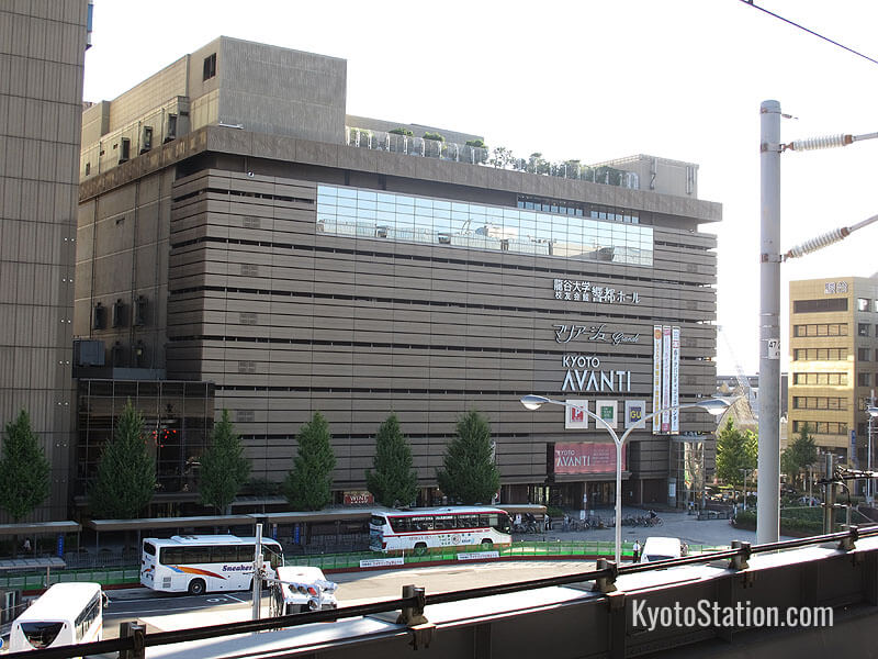 Limousine Buses for Kansai Airport depart from the Avanti building in Kyoto