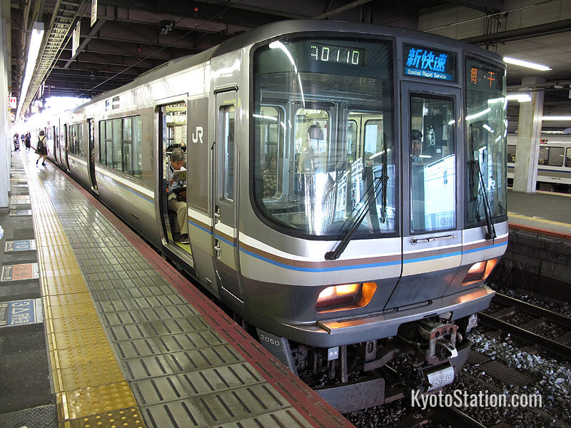 The JR Special Rapid Service from Kyoto bound for Osaka Station