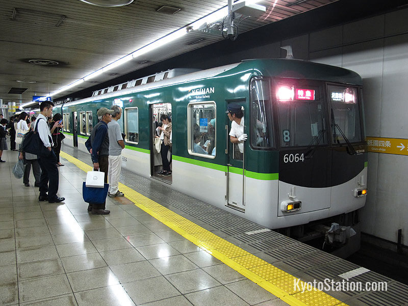 The Keihan Limited Express for Yodoyabashi Station