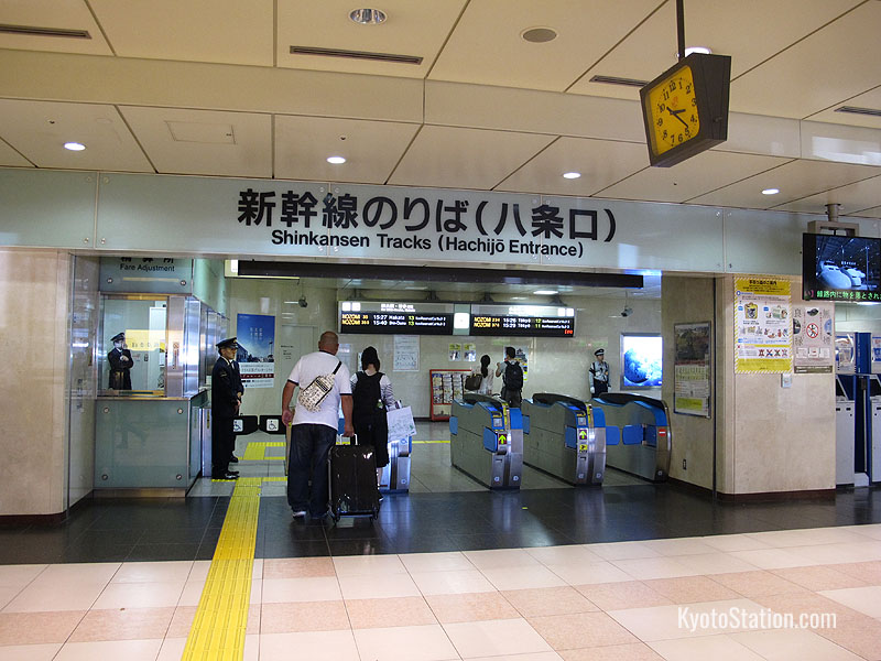 how to get from tokyo station to kyoto