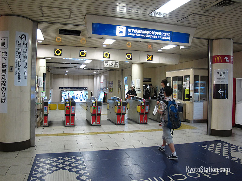 Ticket gates for Kyoto Subway Station