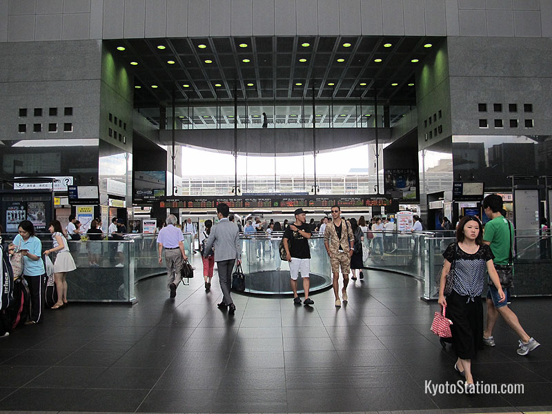 Kyoto Station – Central Gate