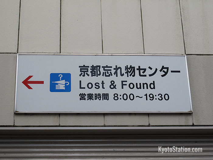 Lost & Found Office at Kyoto Station
