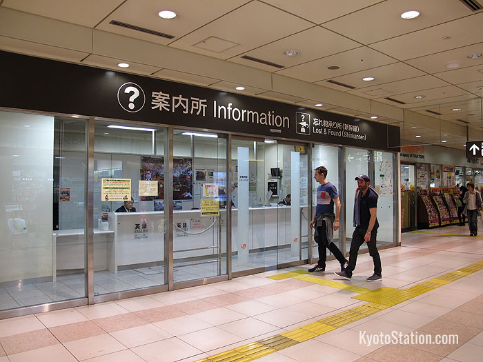 Information and Lost & Found for the Shinkansen
