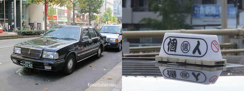 An independent taxi detail: 個人 or kojin means independent