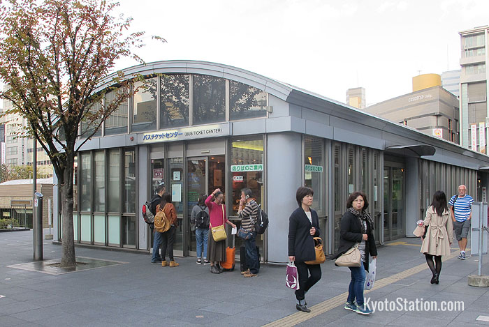 The Bus Ticket Center in front of Kyoto Station's north exit
