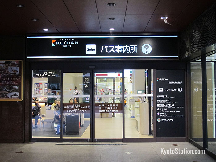 Keihan Bus ticket office