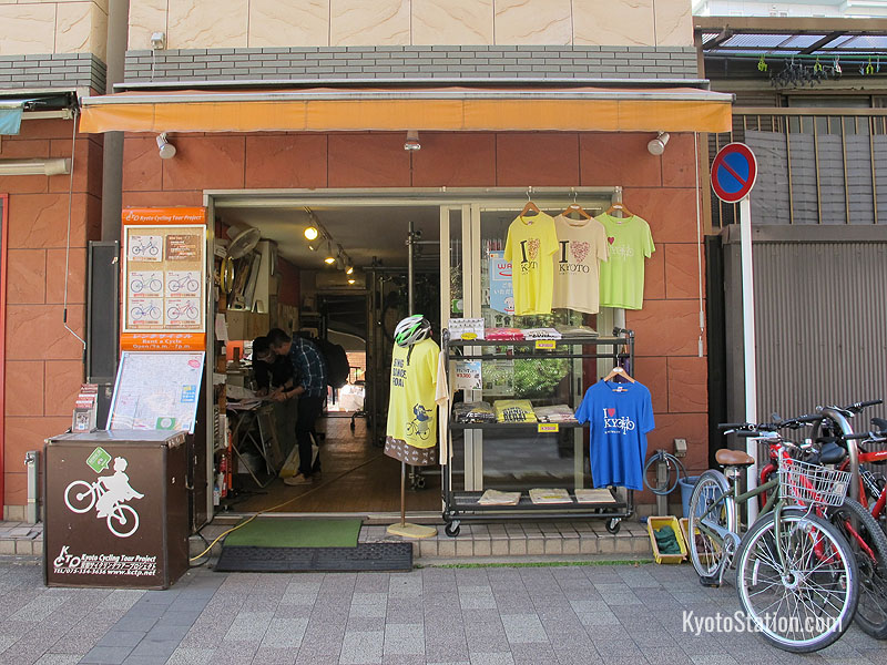 Kyoto Cycling Tour Project's head office