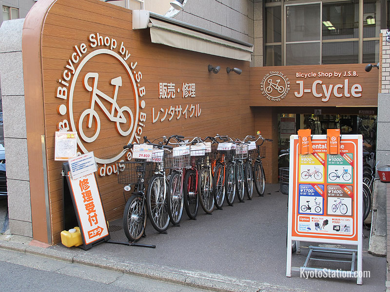 J-Cycle on Higashinotoin Street