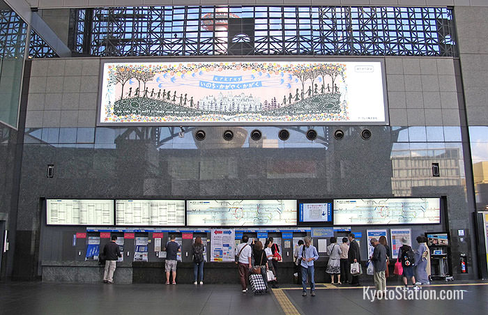 Ticket machines by Kyoto Station's Central Ticket Gates
