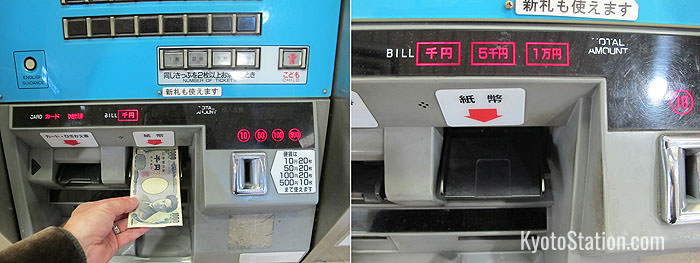 The machine on the left takes 1000 yen bills. The machine on the right takes 1000, 5000 and 10000 yen bills.