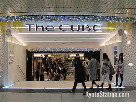 Entrance to the Cube from the Kyoto Subway Station