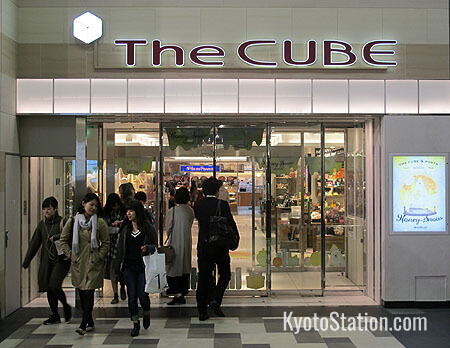 Entrance to the Cube via Porta underground shopping mall
