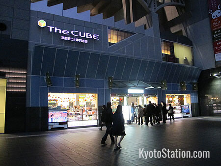The Cube shopping mall at Kyoto Station at night