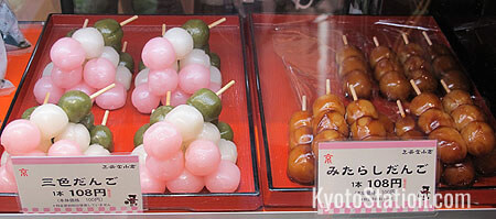 Sanshoku dango on the left and mitarashi dango on the right