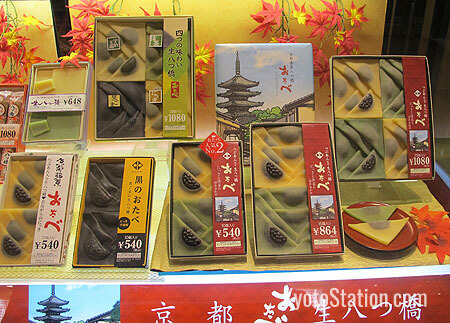 Cinnamon flavored yatsuhashi are Kyoto's most famous sweet souvenirs