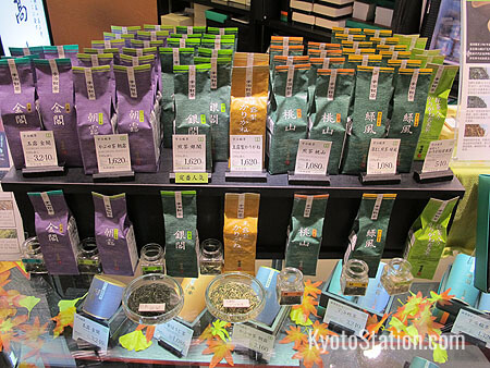 A display of green tea varieties
