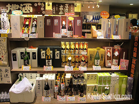 Staff can advise you on which sake varieties are most popular