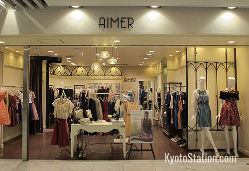 Ladies formal wear at Aimer