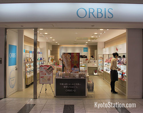 Oil free skincare products at Orbis