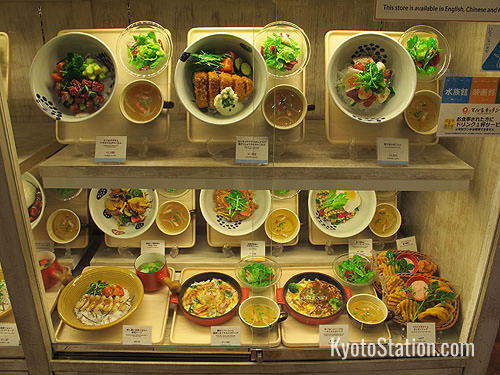 Many restaurants have displays in the window of the types of food on offer