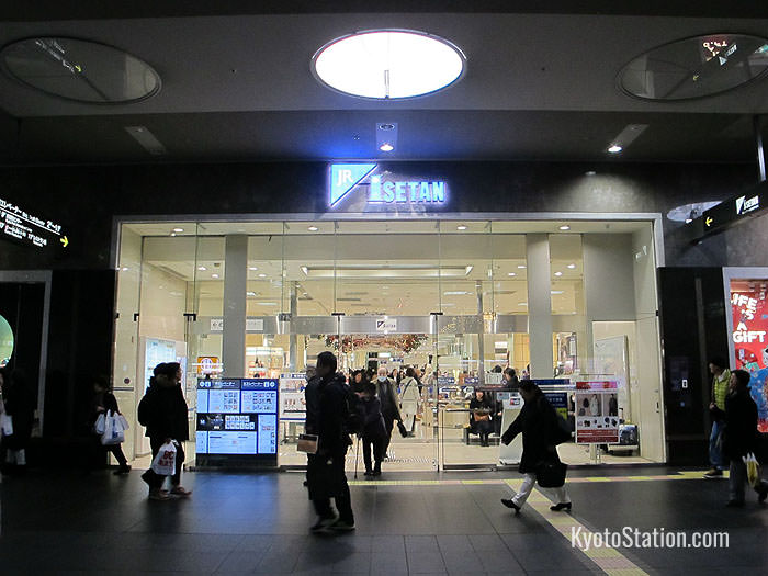 Isetan's east entrance on the 2nd floor pedestrian walkway