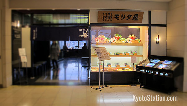 Moritaya – A beef steak specialty restaurant