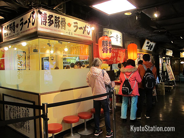 People line up for the ever popular Ikkousha - Hakata style ramen