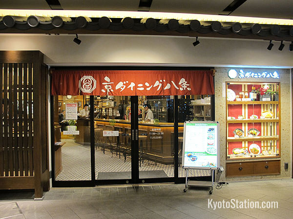 Kyo Dining Hachijo – grilled food and beer