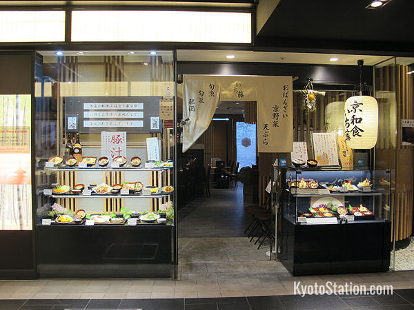 Ichifuji – Kyoto home kitchen cuisine